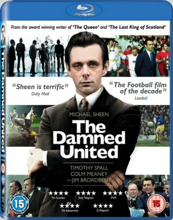 Проклятый Юнайтед / The Damned United (2009) / BDRip / 720p
